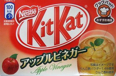 Apple Vinegar Kit Kat