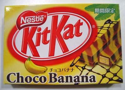 Choco Banana Kit Kat