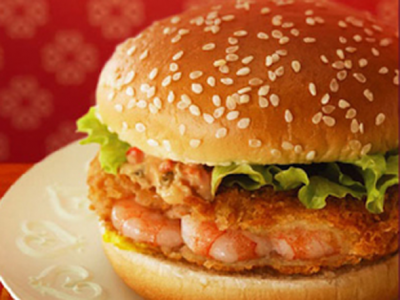 Ebi (Shrimp) Burger