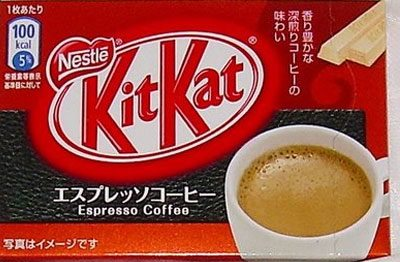 Espresso Coffee Kit Kat