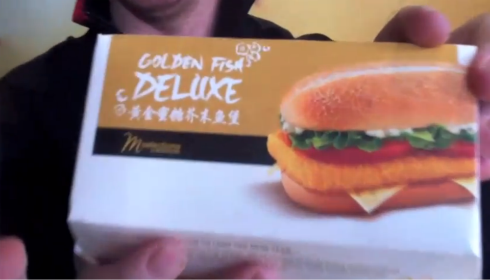 Mcdonalds really is universal gourmand chic for Mcdonalds fish calories