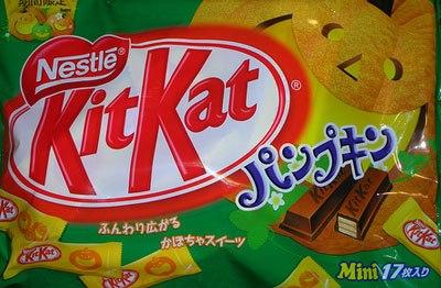 Halloween Pumpkin Kit Kat