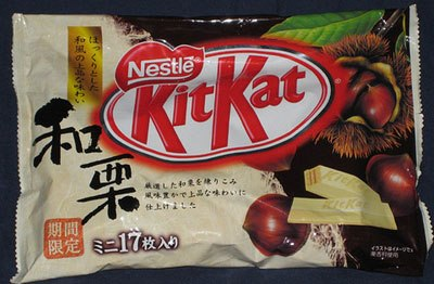 Hazelnut Mini Kit Kat