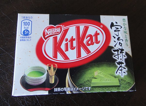 Maccha (Green Tea) Kit Kat