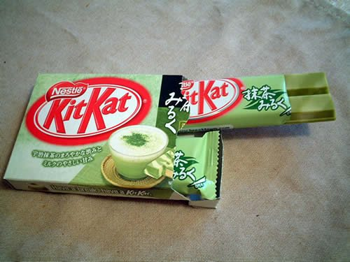Maccha (Green Tea) Latte Kit Kat