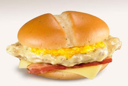 McDonalds Carbonara Burger