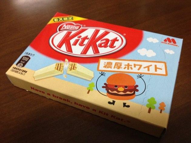 MOS Burger Kit Kat