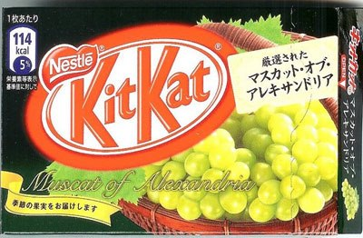 Muscat of Alexandria Kit Kat