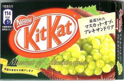 Muscat of Alexandria Kit Kat