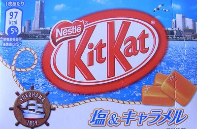 Sea Salt Caramel Kit Kat
