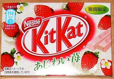 Senga Sengana (Sweet Sour) Strawberry Kit Kat