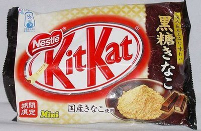 Soy Powder Kit Kat
