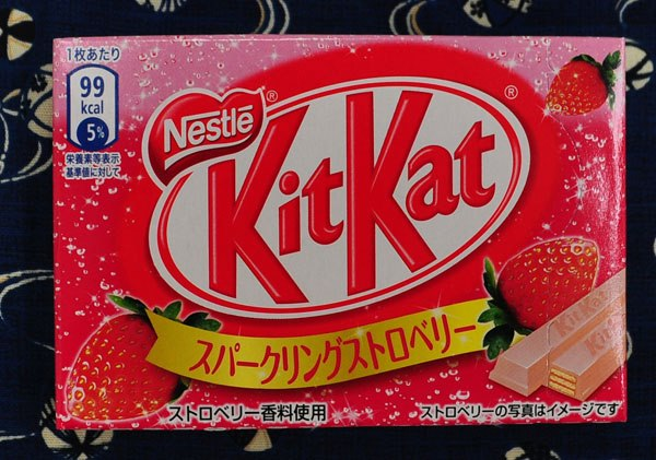 Sparkling Strawberry Kit Kat
