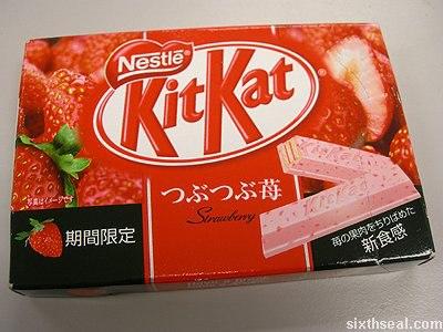 Strawberry Kit Kat