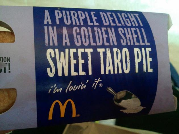 Taro Pie