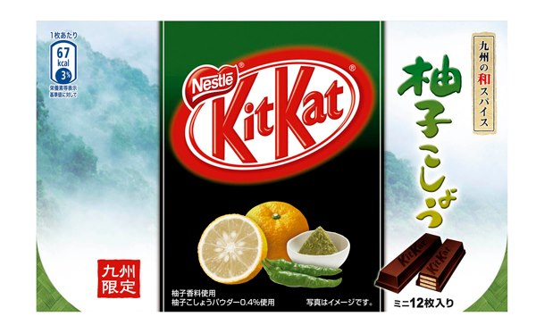 Yuzu & Chili Pepper Kit Kat